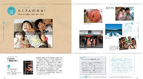 LiFE2_114-115.jpg