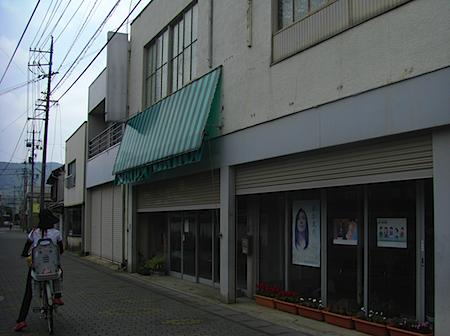 久賀商店街の空き店舗.JPG