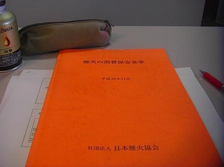 CIMG4826.JPG