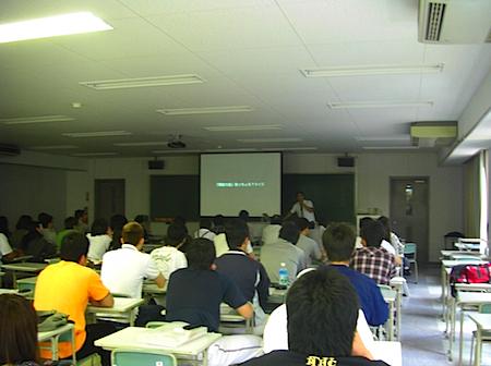 徳山大学ベンチャービジネス論.JPG