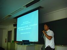 徳山大学ビジネスベンチャー論.JPG