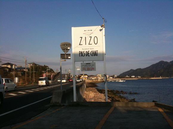 いつかこんなZIZOのようなイタリアンレストランが周防大島に欲しい!