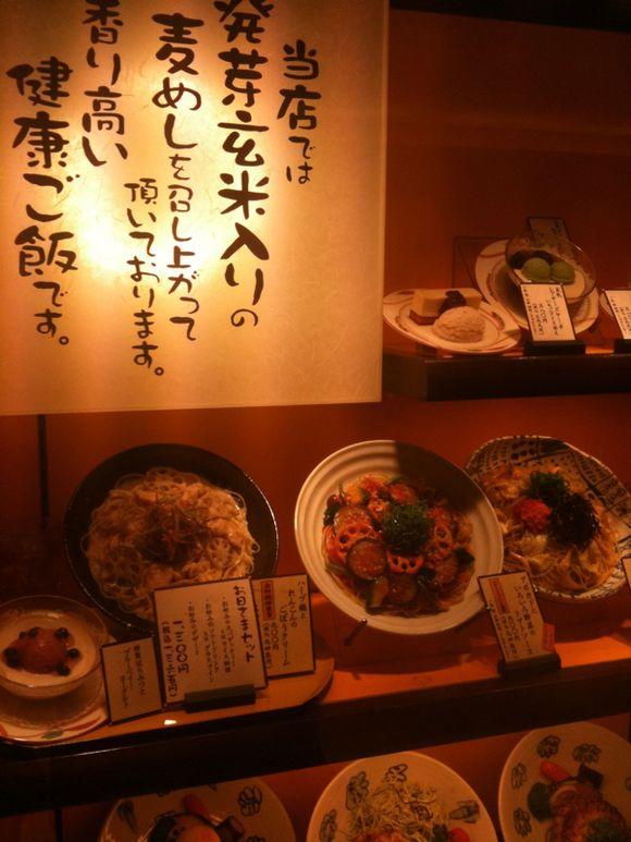 広島そごう10階の自然食レストランさんるーむ