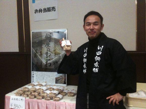 島スクエアフォーラムにて川田餅さんの餅屋のおこわ限定50食完売です!