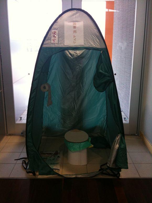 山口県大島防災センターにある災害用トイレ