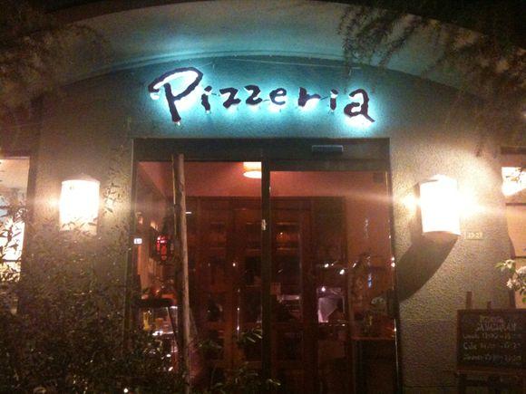 廿日市のイタリアンKANADAKANにて家族で食事です。