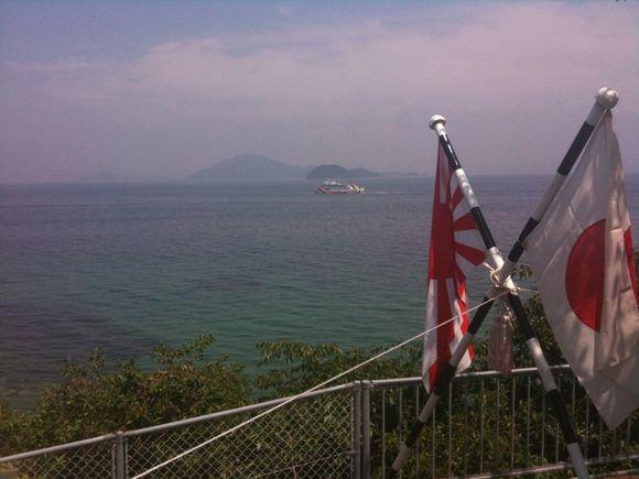 戦艦陸奥沈没の慰霊祭でした。