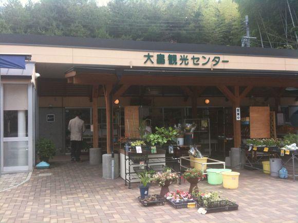 大畠観光センターは小さな道の駅です。年間10万人以上の集客あり。