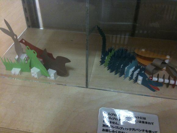 紙と遊ぶレゴブロック