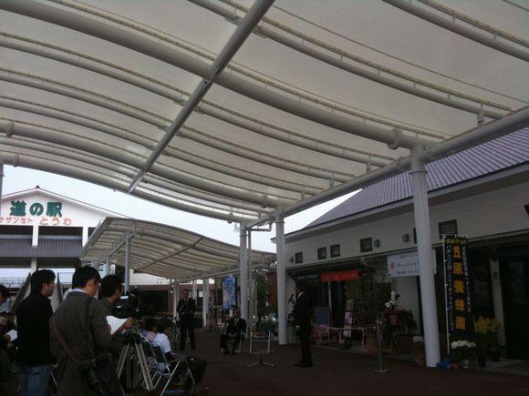 サザンセトとうわ道の駅チャレンジショップOPEN
