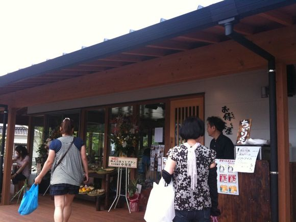 里の厨にお侍茶屋オープン!