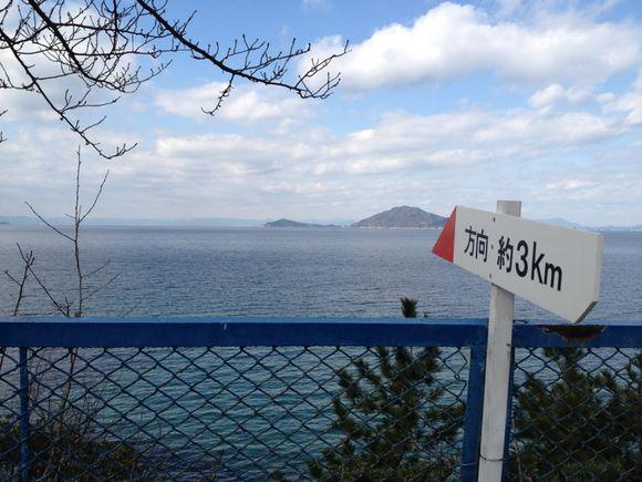 戦艦陸奥慰霊碑から柱島方面へ3km