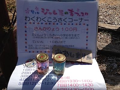 写真 12-04-01 14 35 25.jpg