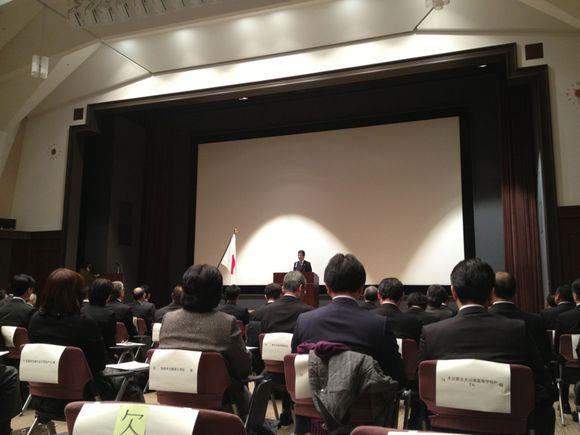 キャリア教育優良学校・文部科学大臣表彰を東和中学校が頂きました!