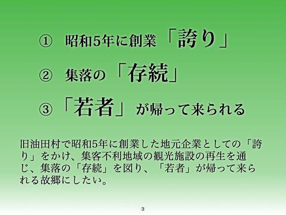 Nagisa-park121004.003