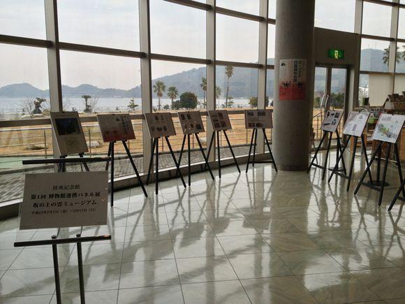 陸奥記念館にて第1回博物館連携パネル展 坂の上の雲ミュージアムを開催中です。