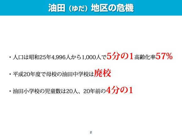 Nagisa-park121004.002