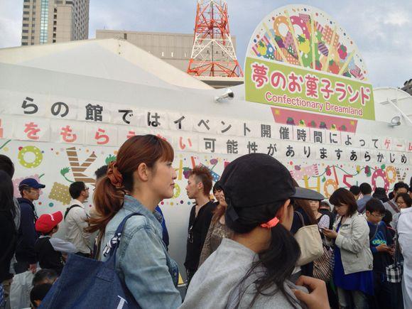 周防大島から、ひろしま菓子博まで90分で到着