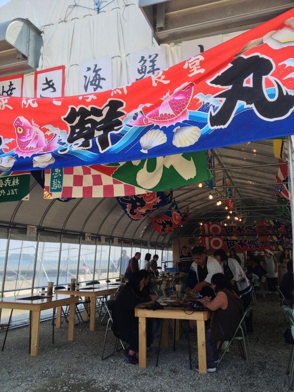 安下庄の炭焼き海鮮市場「海鮮丸」