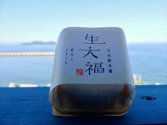 周防大島からの大福だより。生大福なら川田餅。
