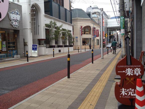 株式会社ジブンノオトの広島サブオフィス開設。