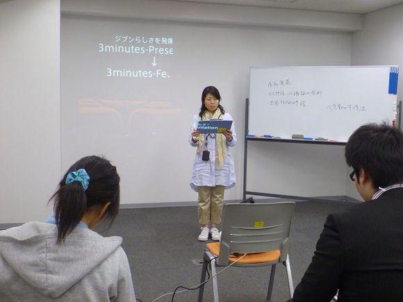 15歳からのプレゼン塾「ZEMI QUEST」の体験授業を開催