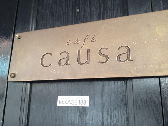 cafe causa