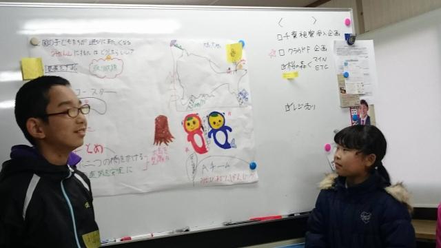 周防大島_みかんQUEST10