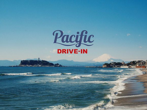 Pacific DRIVE-IN_パシフィック ドライブイン_01
