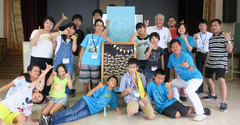 小中学生の起業合宿2017_Startup Kids Camp_フィナーレ