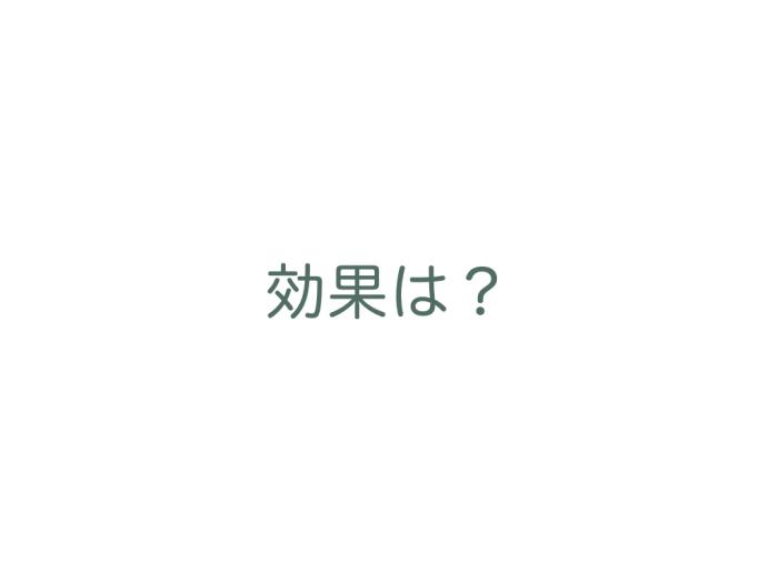 株式会社コドナオレンジ.010