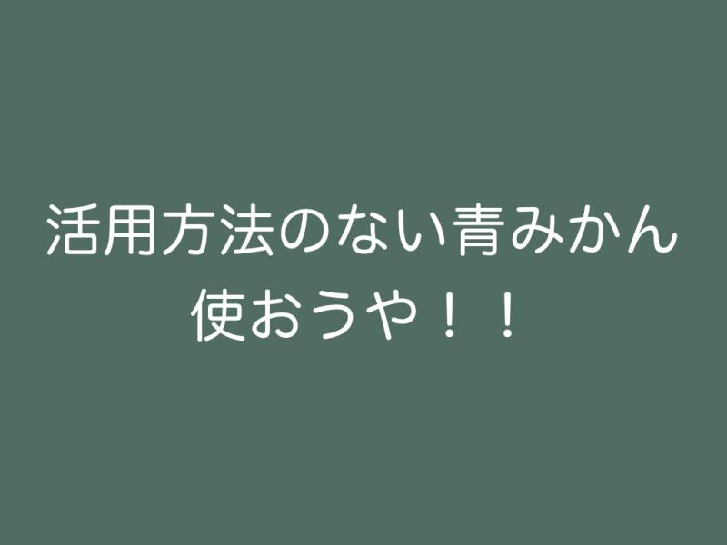 株式会社コドナオレンジ.007