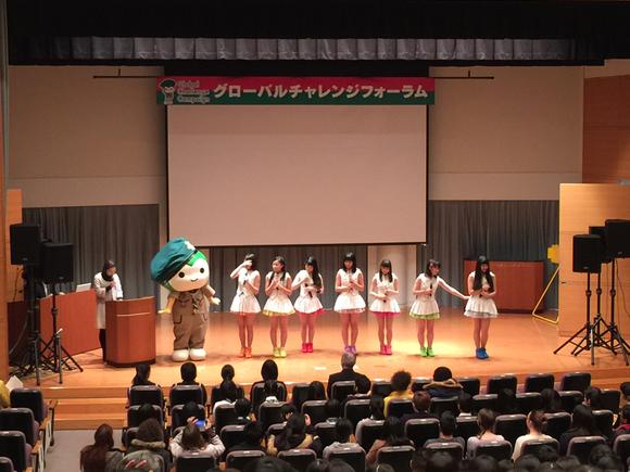 ちょるる-山口活性学園_世界スカウトジャンボリー_グローバルチャレンジフォーラム03