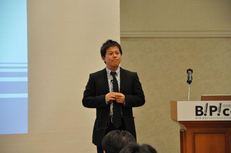 西京銀行ビジネスプランピッチコンテスト03