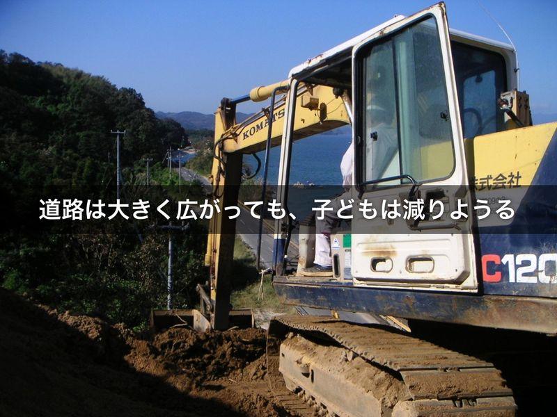 Presentation_150403.004