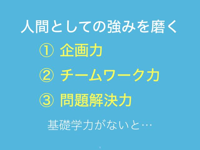 日本技術士会_九州本部_北九州地区支部05