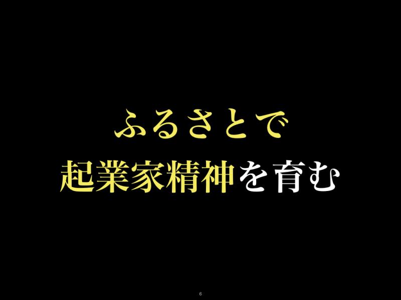 日本技術士会_九州本部_北九州地区支部06
