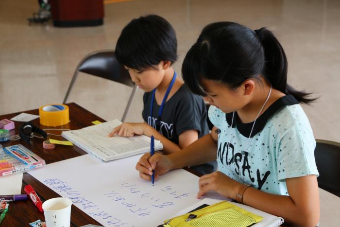 小中学生の起業合宿2017_Startup Kids Camp_14