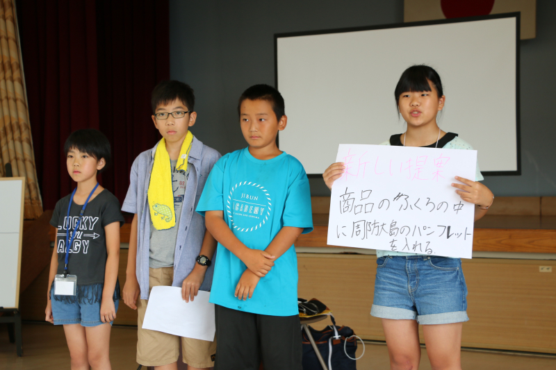 小中学生の起業合宿2017_Startup Kids Camp_12