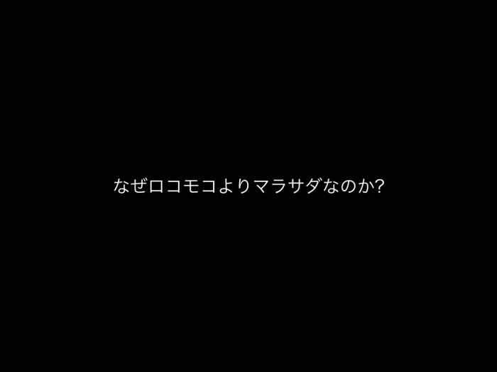 株式会社セトハワ.006