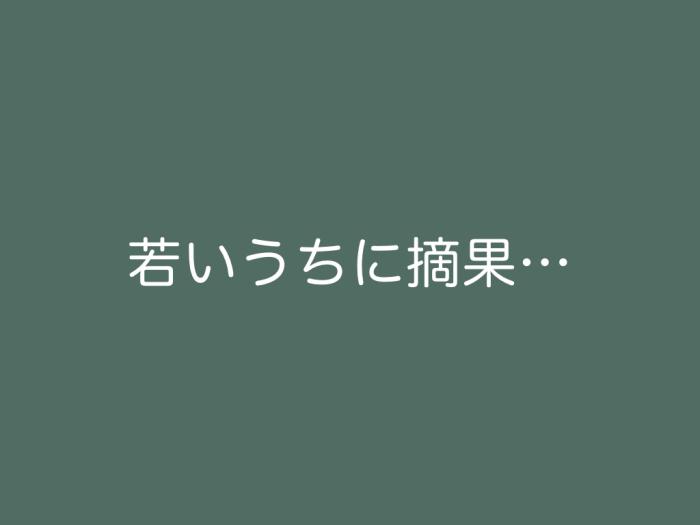 株式会社コドナオレンジ.011
