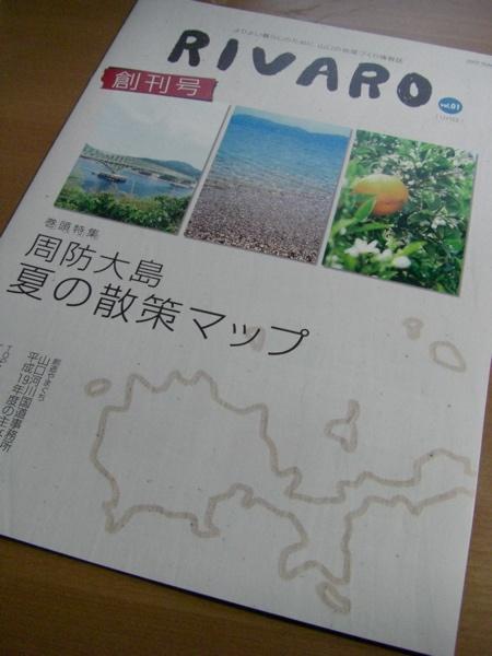 Cimg3261