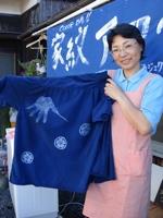 周防大島(久賀)ami cafe 228.で家紋アロハ