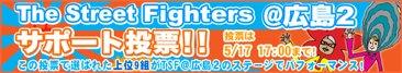 Artist Vote Hiroshima2 Images Title Vote