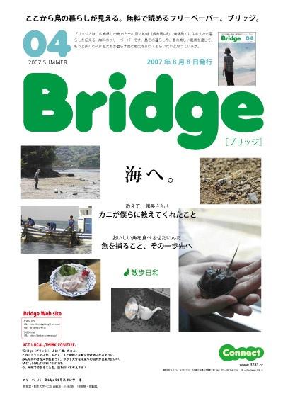 B Briiidge File B04P