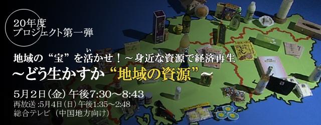 Hiroshima Saisei Img 08Vol1 Image