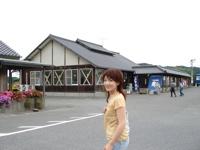 阿武 道の駅Abu