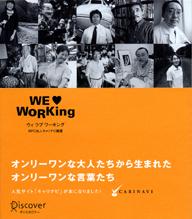 キャリナビ平尾ゆかりbook_carinavi.jpg