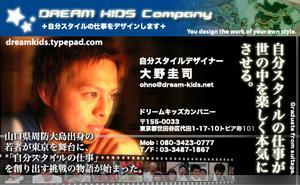 自分スタイルカードjibun_style_design040217.jpg
