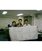 nec_hometownyamagata02.jpg